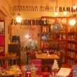 Emily, caffè letterario a Modena